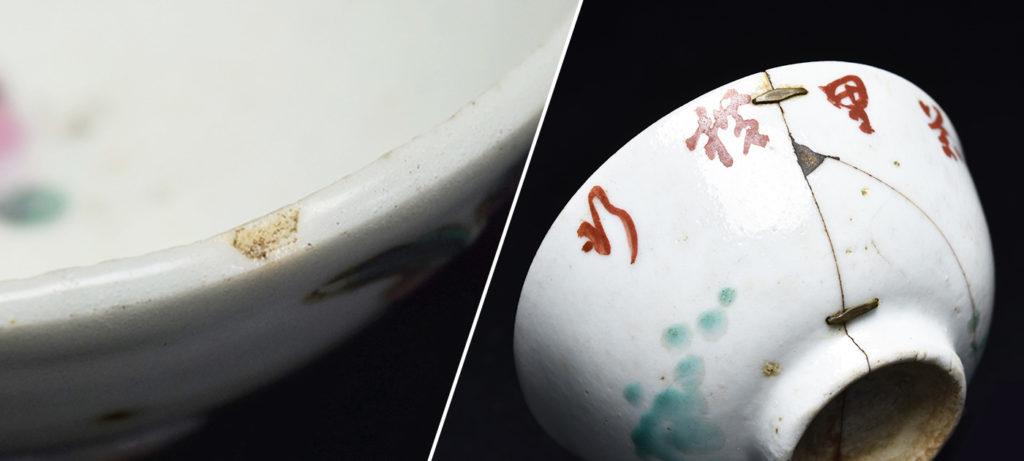 傷や汚れのある骨董品の画像
