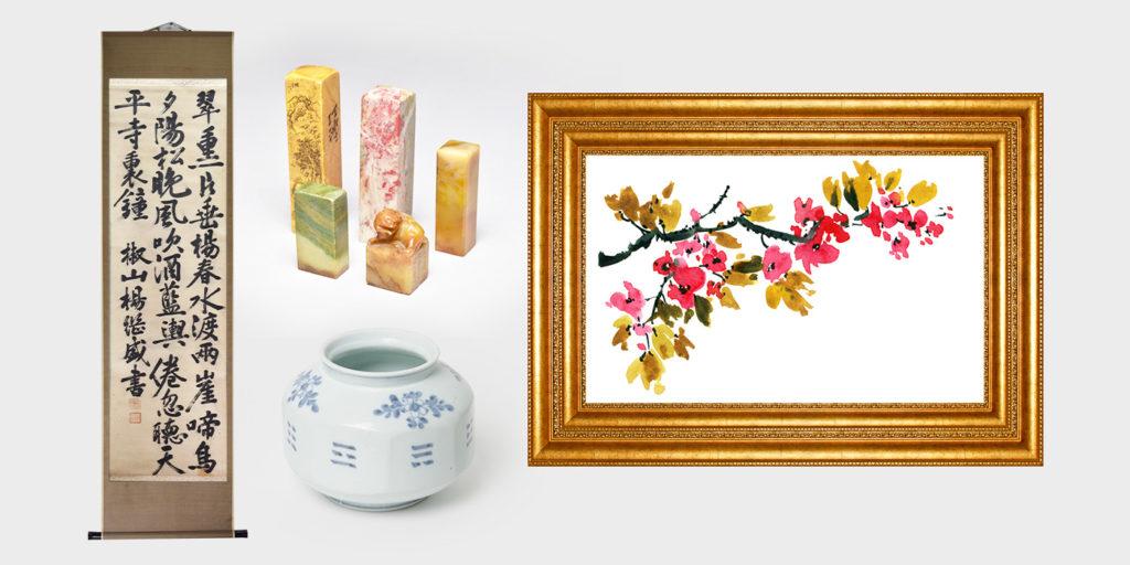 書画、絵画、印材、陶磁器の写真