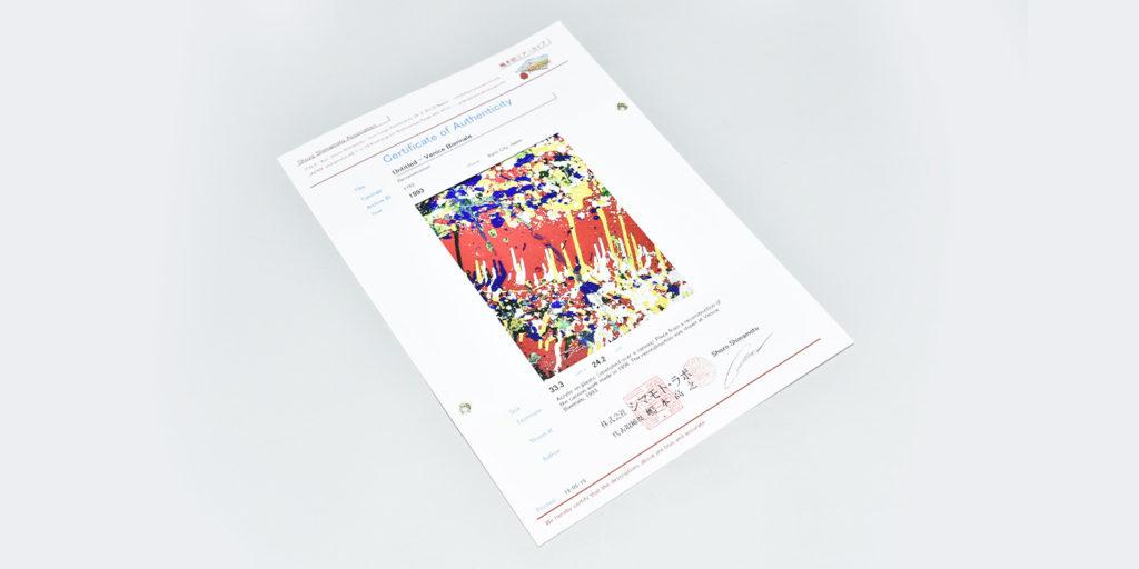 絵画の証明書のイメージ