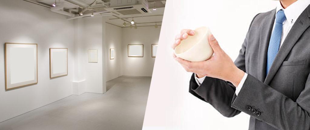 美術商と骨董品買取専門店のイメージ